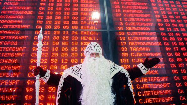 Отправление Деда Мороза в Санкт- Петербург. Архивное фото.