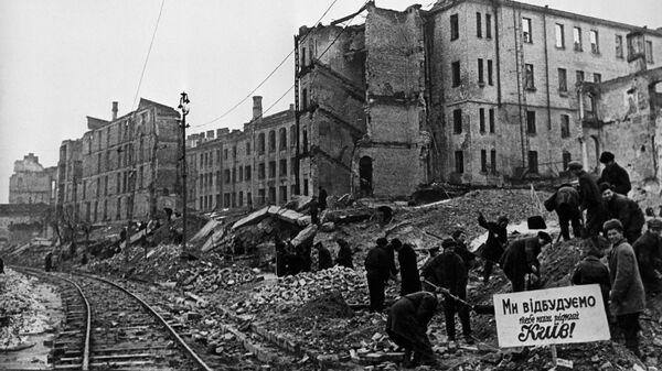 Освобождение Киева от немецко-фашистских захватчиков. Ноябрь 1944 года