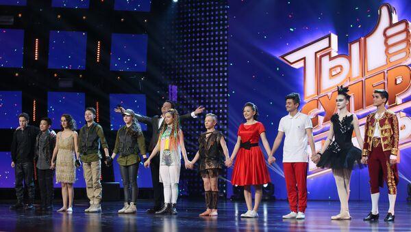 Финал детского международного конкурса Ты супер! Танцы