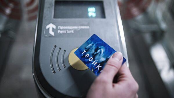 Пассажир оплачивает проезд в Московском метрополитене