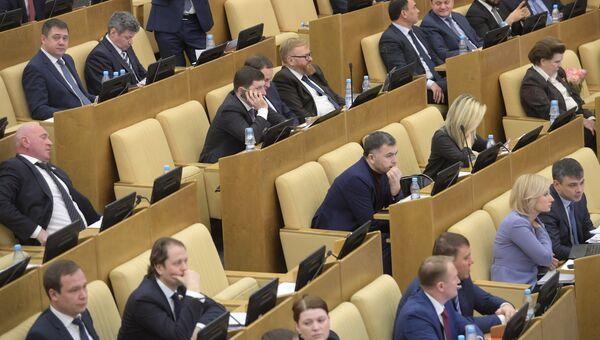 Пленарное заседание Госдумы РФ. 20 декабря 2017