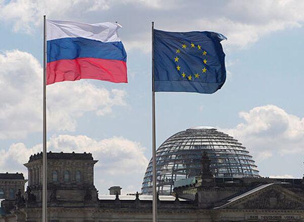 Флаги России, ЕС
