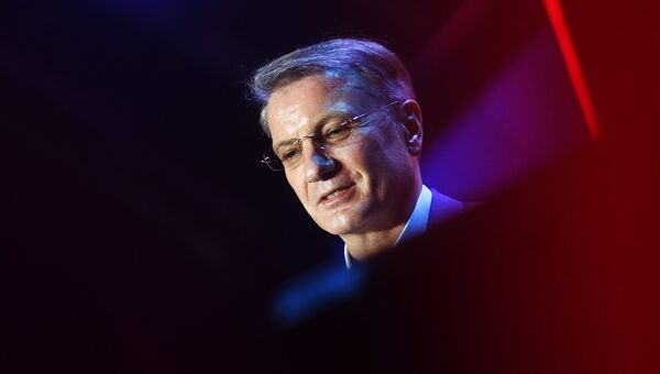 Председатель правления Сбербанка России Герман Греф во время выступления на форуме Synergy Global Forum в Олимпийском. 27 ноября 2017