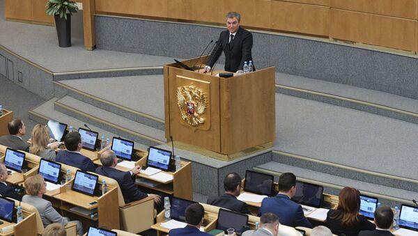 Вячеслав Володин на пленарном заседании Госдумы РФ. 22 декабря 2017