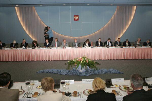 Заседание участников международного дискуссионного клуба Валдай