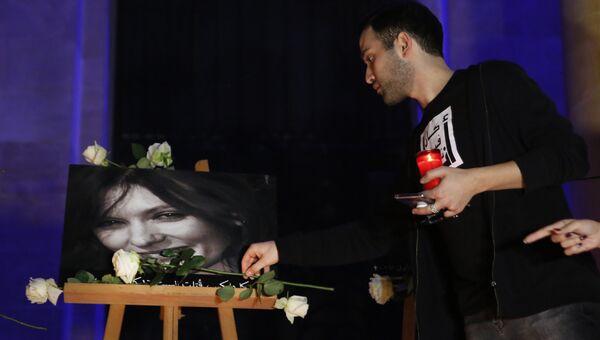 Портрет убитой британки Ребекки Дайкс в Бейруте, Ливан. 23 декабря 2017