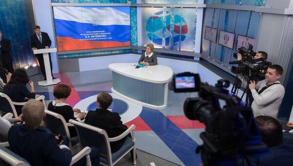 Пресс- конференция Валентины Матвиенко по итогам осенней сессии Совета Федерации 2017 года. 25 декабря 2017