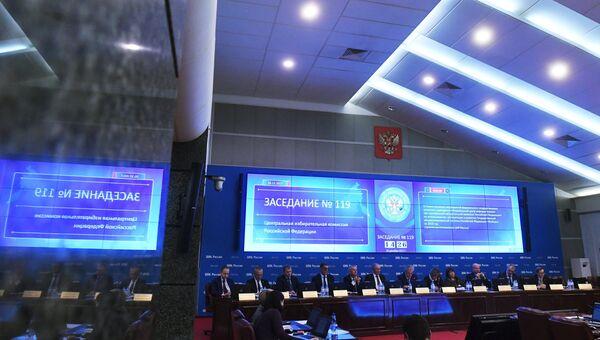 Заседание Центральной избирательной комиссии России. Архивное фото