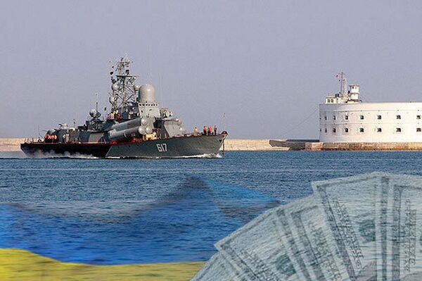 Корабль Черноморского флота, флаг Украины, деньги