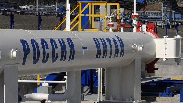 Открытие российского участка нефтепровода Россия - Китай. Архивное фото