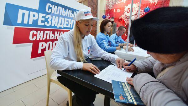 Баннер в симферопольском пункте сбора подписей по выдвижению Владимира Путина на президентских выборах в 2018 году