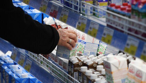 Прилавок в супермаркете
