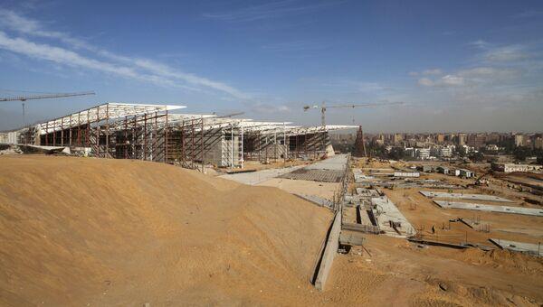 Строительство Великого Египетского музея в Гизе
