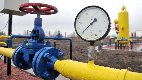 Газовое оборудование в Украине
