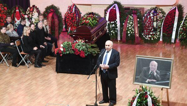 Церемония прощания с композитором Владимиром Шаинским в Московском доме композиторов. 22 января 2017