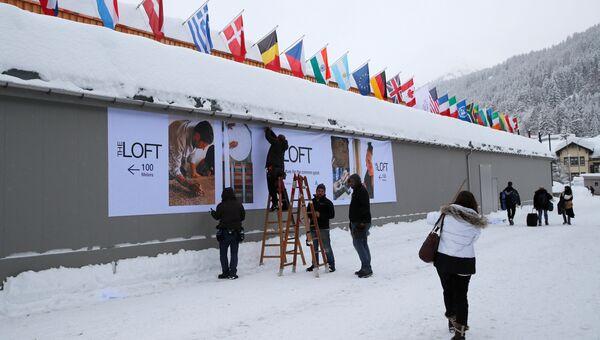 Подготовка к Всемирному экономическому форуму в швейцарском Давосе