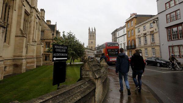 Кампус Оксфордского университета в Англии. Архивное фото
