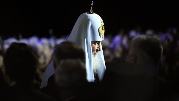 Патриарх Московский и всея Руси Кирилл на открытии XXVI Международных Рождественских чтений
