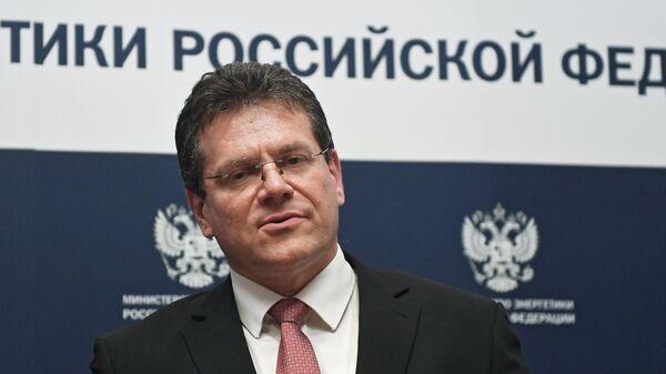 Вице-президент Еврокомиссии по энергосоюзу Марош Шефчович