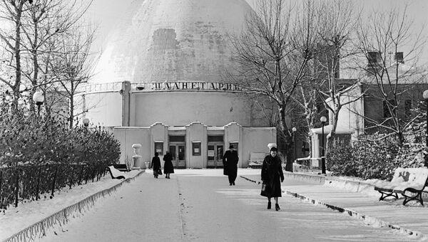 Здание Московского планетария