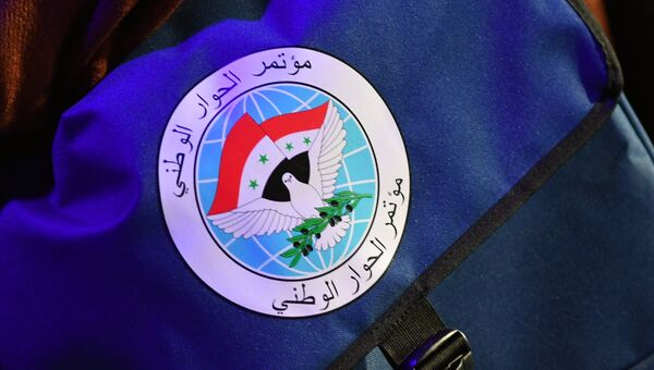 Эмблема конгресса сирийского национального диалога, который проходит в Сочи. 30 января 2018