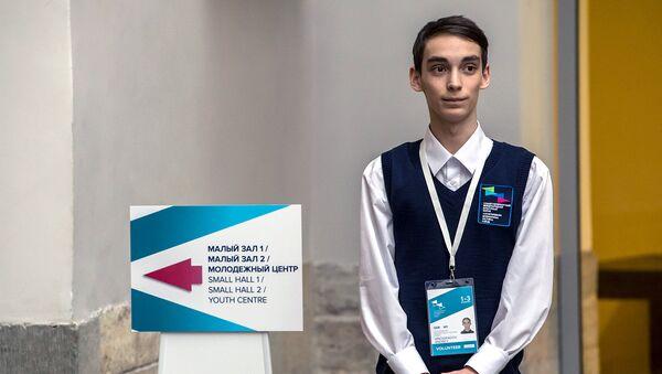 Волонтер Санкт-Петербургского Международного Культурного форума