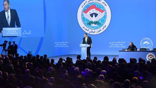 Министр иностранных дел России Сергей Лавров во время конгресса сирийского национального диалога в Сочи