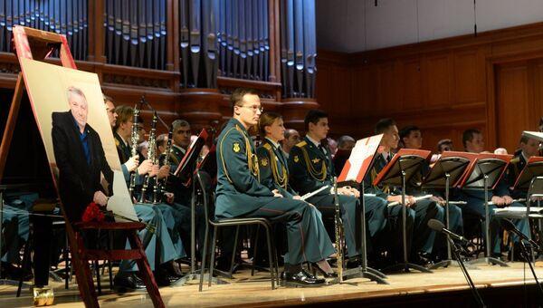 Концерт Центрального военного оркестра МО РФ, посвященный Валерию Халилову. 29 января 2018 года