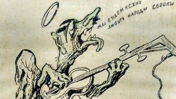 Фарс с переодеванием. Гальб В. Блиц-крик и фриц-вой. Л., М.: Искусство, 1944
