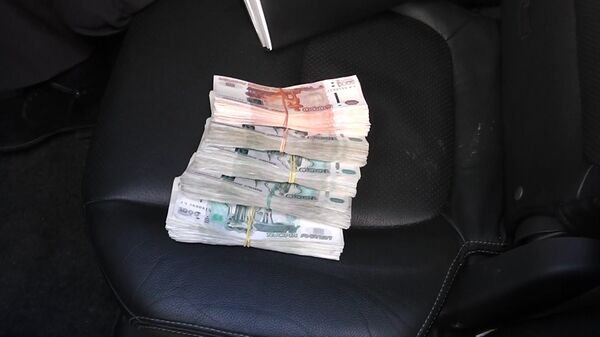 Деньги, предназначавшиеся в качестве взятки