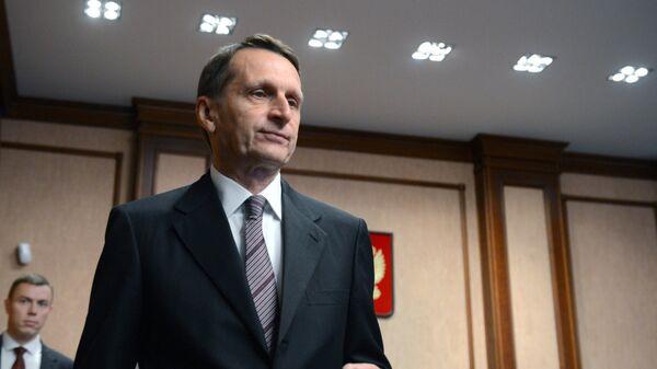 Директор Службы внешней разведки РФ Сергей Нарышкин