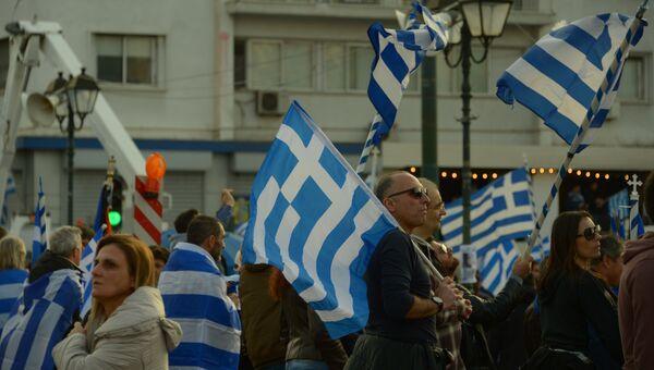 Участники митинга Македония - это Греция в Афинах. Архивное фото