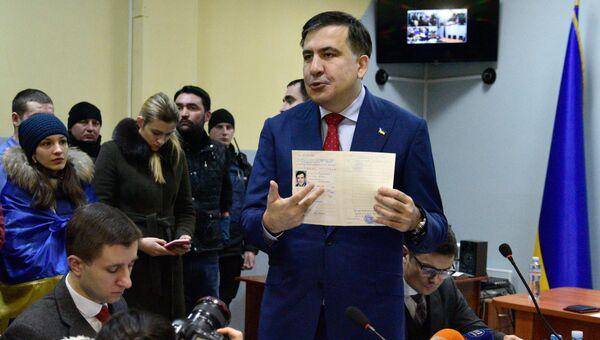 Михаил Саакашвили в Киевском апелляционном административном суде