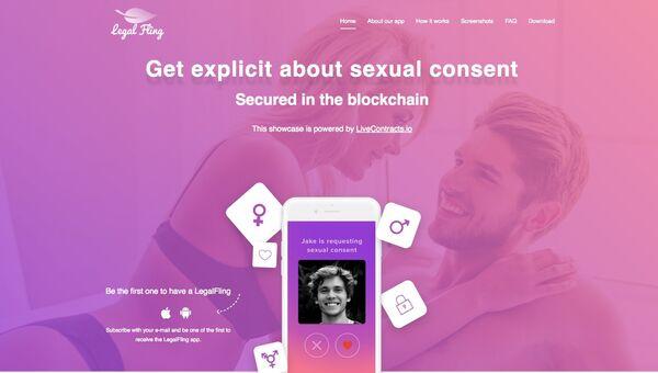 Сайт приложения LegalFling