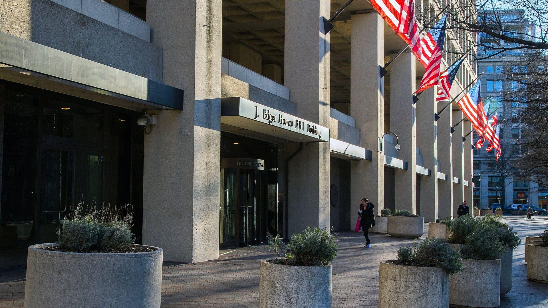 Politico: ФБР пыталось получить сведения о читателях статьи в USA Today