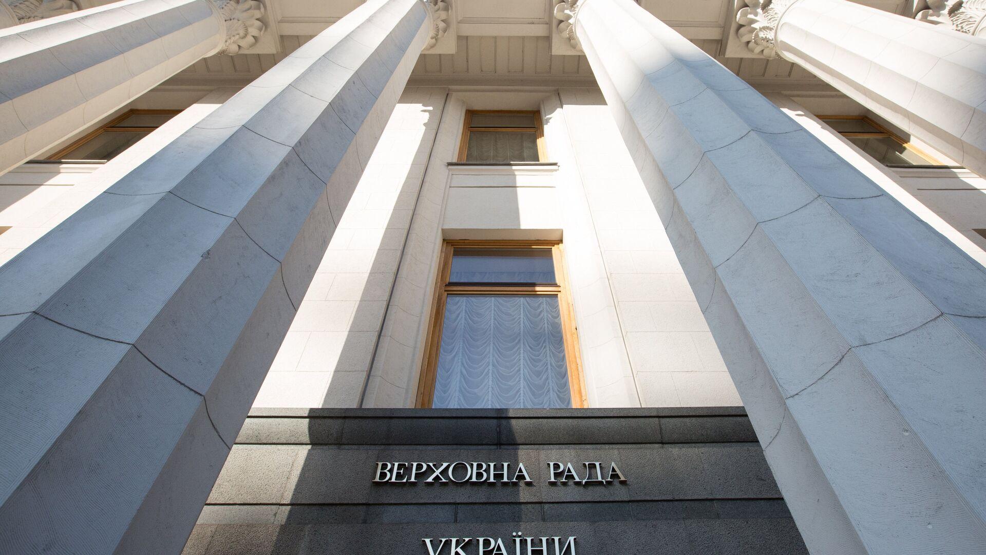 Здание Верховной рады Украины в Киеве - РИА Новости, 1920, 01.12.2020