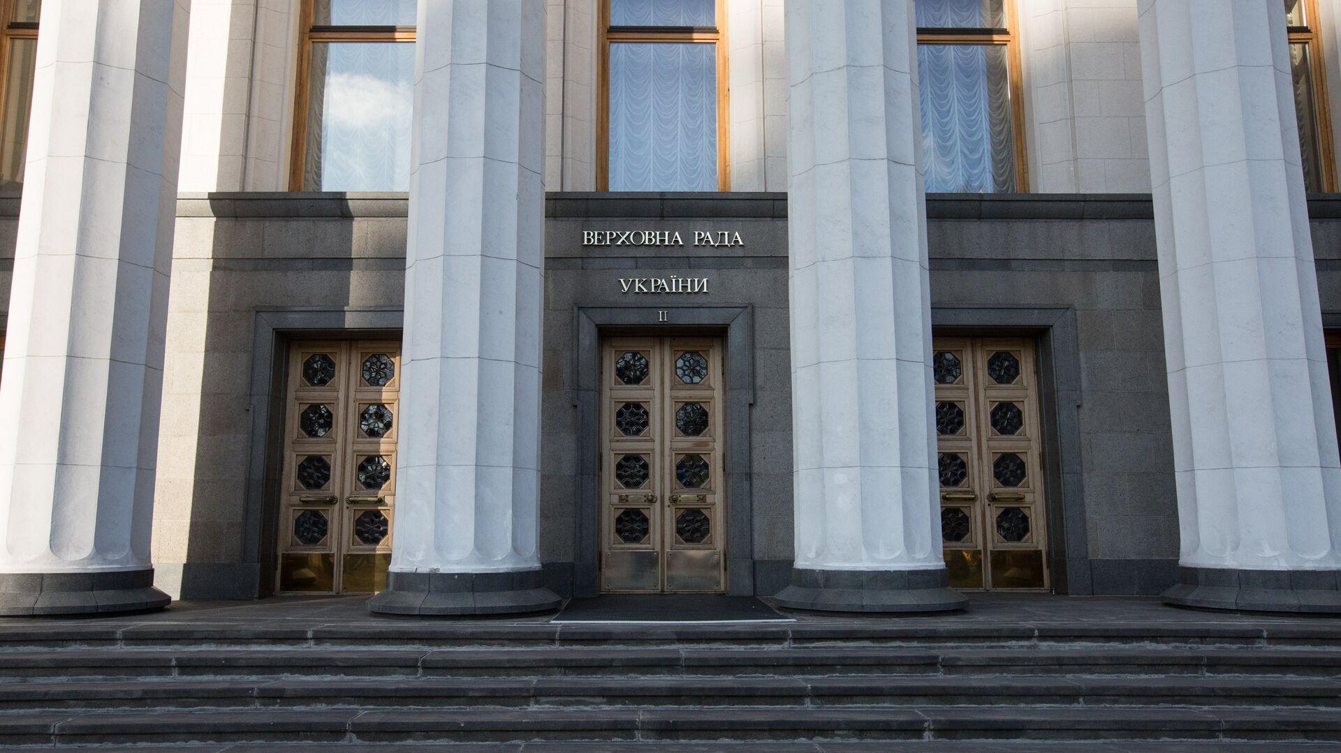 Здание Верховной рады Украины в Киеве - РИА Новости, 1920, 04.01.2021