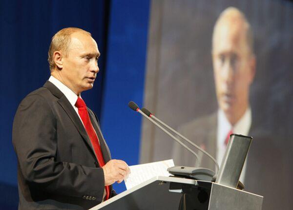Владимир Путин во время пленарного заседания VII Международного инвестиционного форума в Сочи