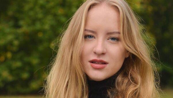 Дарья Перелыгина