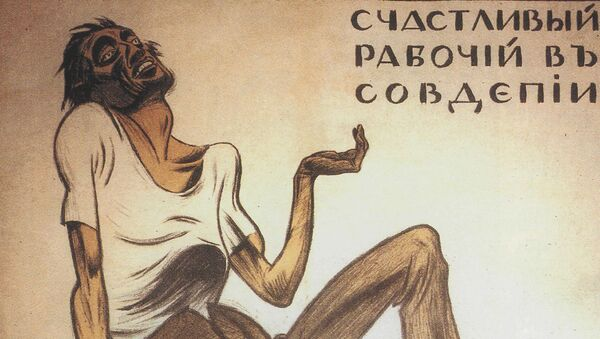 Счастливый рабочий в Совдепии. Агитационный плакат Добровольческой армии, изображающий изможденного жителя РСФСР, сидящего на груде керенок