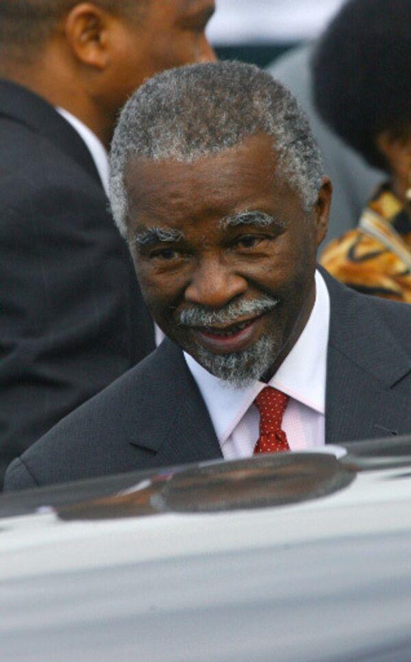 Президент ЮАР Табо Мвуйелва Мбеки