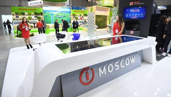 Подготовка стендов к выставке в рамках Российского инвестиционного форума в Сочи. 14 февраля 2018