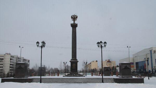 Стела Город воинской славы в Можайске. Архивное фото