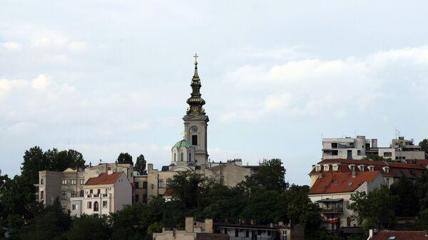 Белград. Архивное фото