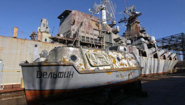 Недостроенный военный ракетный крейсер Украина