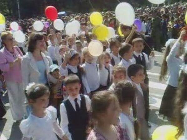 Празднование независимости Южной Осетии