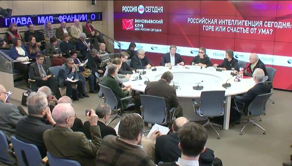 Заседание Зиновьевского клуба о современной российской интеллигенции