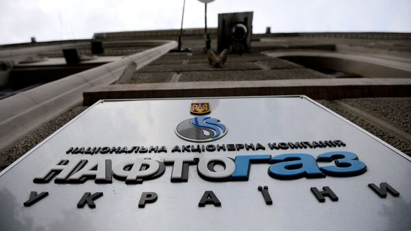 Вывеска НАК Нафтогаз Украины на административном здании в Киеве. Архивное фото