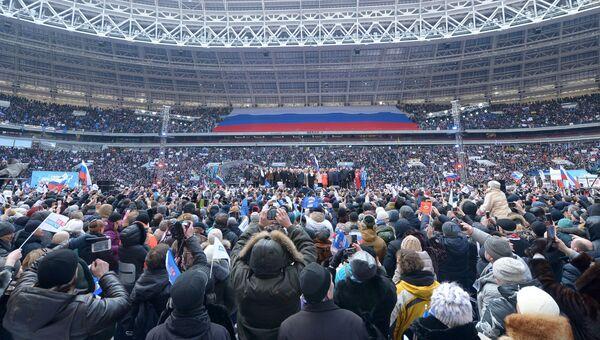 Митинг За сильную Россию! в поддержку кандидата в президенты РФ Владимира Путина. Архивное фото