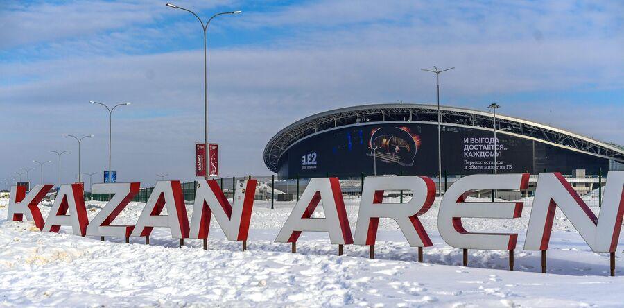 Стадион Казань Арена